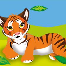 Childrens Invite design Tiger