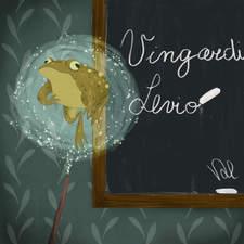 Wingardium Leviosa!