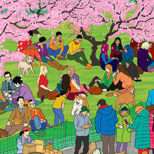 Where is the dog in Ueno Park?